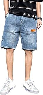 Pantalones Vaqueros de Mezclilla cómodos con diseño de Corte Recto Regular para Hombre Pantalones Cortos de Mono Retro Inf...