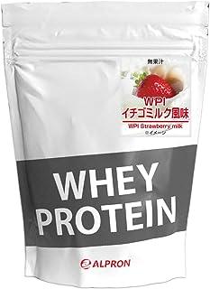 ALPRON(アルプロン) WPIホエイプロテイン100 イチゴミルク風味 (1kg / 約50食分) タンパク質 ダイエット 粉末ドリンク [ 低脂肪/低カロリー ]