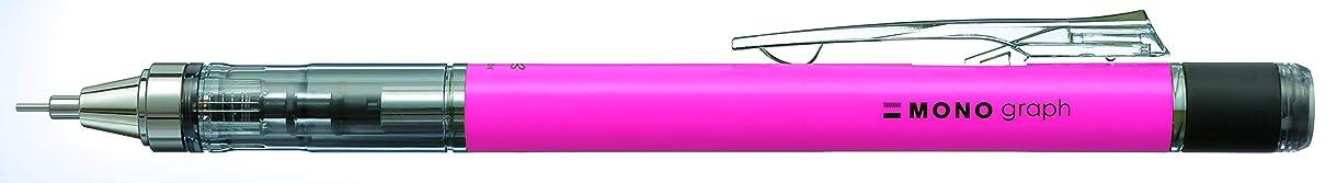 起きている裕福な検査シャープペン モノグラフ 0.3 81ピンク SH-MG81R3 トンボ鉛筆