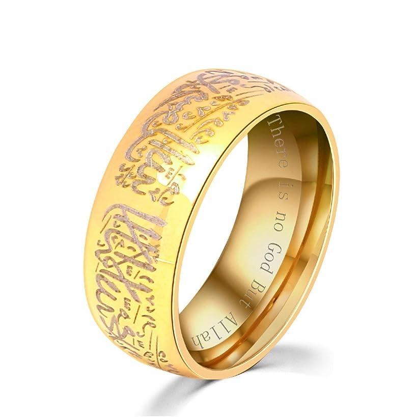 Oakky Men Women's Stainless Steel Muslim Religion Islamic Shahadah Ring Black/Golden