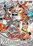 スーパー戦隊シリーズ 魔進戦隊キラメイジャー VOL.6 [DVD]