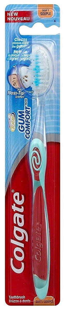 研磨同種のぼかしColgate ガムコンフォート歯ブラシソフト(2パック)