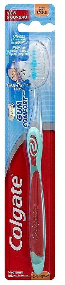 かろうじて貴重な無数のColgate ガムコンフォート歯ブラシソフト(2パック)