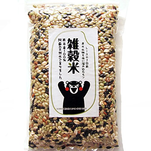 雑穀米 黒米 赤米 緑米 発芽玄米 ひえ きび あわ 押麦 熊本産 残留農薬ゼロ チャック付き 国産 1,000g