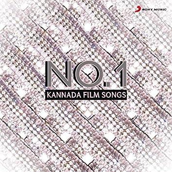 No. 1 (Original Motion Picture Soundtrack)