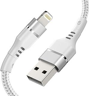 【2019進化版】 Syncwire iPhone充電ケーブル 「Apple MFi認証/2.4A急速充電」 ライトニングケーブル 超タフ 2m 三重高耐久ナイロン製 iPhone 11/ 11 Pro/11 Pro Max/XS/XR/8/8Plus iPad Mini/Air/Pro 対応-シルバー