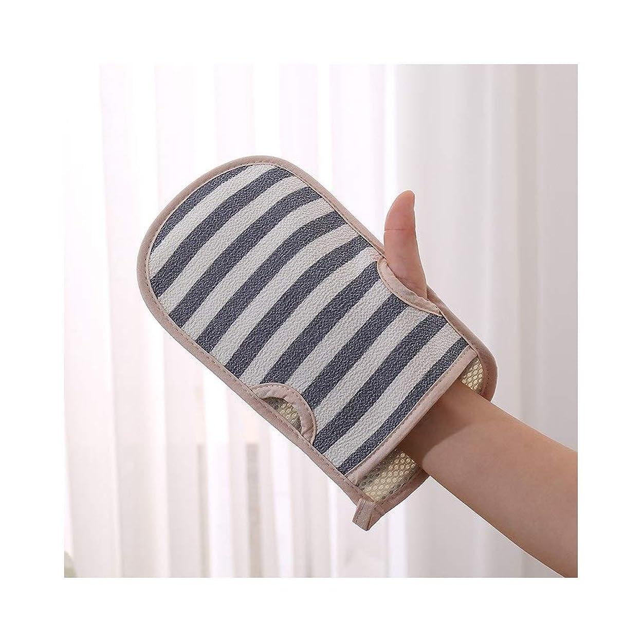 呼び起こすフクロウまあBTXXYJP シャワー手袋 お風呂用手袋 あかすり手袋 ボディブラシ やわらか ボディタオル バス用品 男女兼用 角質除去 (Color : Navy)