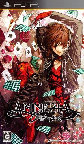 AMNESIA LATER(通常版) - PSP