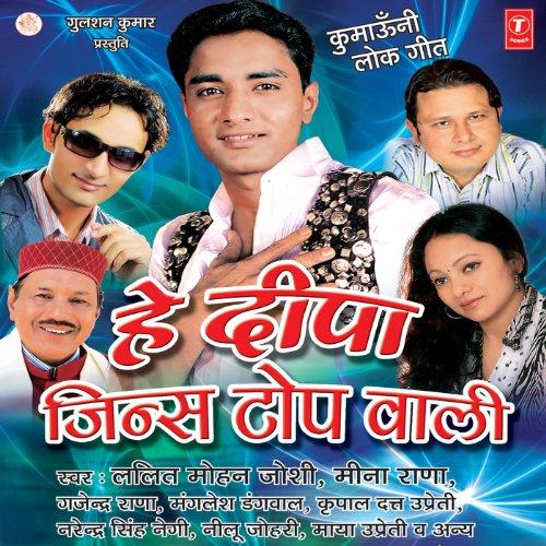 Kya Bhali Lagadi Vimla