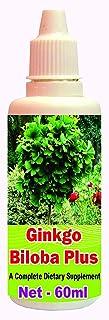 MA Group Ginkgo BILOBA Plus Drops - 60 ML {GET 1 Bottle Ginkgo BILOBA Plus 60ML Drops Free}
