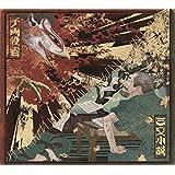 【Amazon.co.jp限定】三文小説 / 千両役者 (初回生産限定盤) (メガジャケ付)