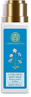 Forest Essentials Travel Size Ultra-Rich Body Milk Madurai Jasmine & Mogra 50ml (Body Lotion)