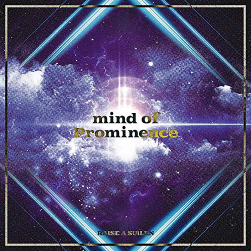 mind of Prominence【通常盤】