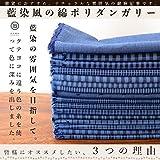 生地のマルイシ こだわりの 藍染風 綿ポリ ダンガリー 織りのドット