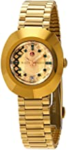 Rado R12416463 Original Automatic Stainless Steel Yellow Gold PVD Coated Ladies Watch (Gold)