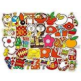 CHUDU Etiqueta engomada Japonesa del Paquete de Emoji de la Historieta de la bendición del año Nuevo Lucky Good Luck Etiqueta engomada del teléfono del Ordenador portátil Pintura
