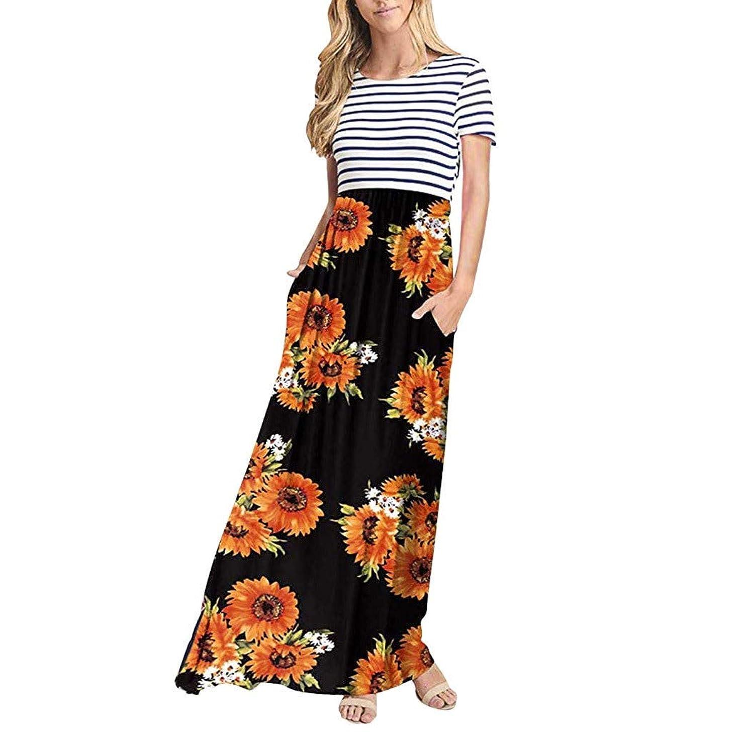 Women Stripe Maxi Dress High Waist Short Sleeve Scoop Neck Patchwork Floral Print Long Beach Dresses with Pockets