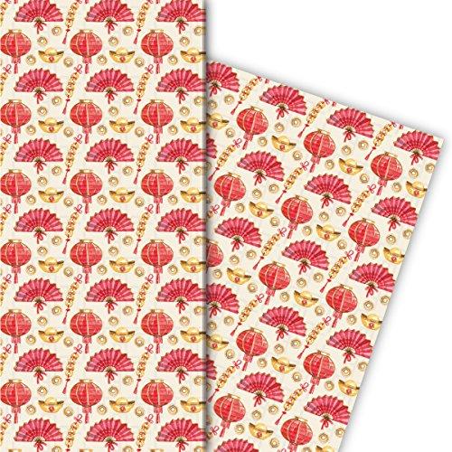 Kartenkaufrausch Oosterse cadeaupapierset met vakken en lantaarns voor leuke geschenkverpakking, designpapier, scrapbooking, 4 vellen, 32 x 48 cm decorpapier, patroonpapier om in te pakken