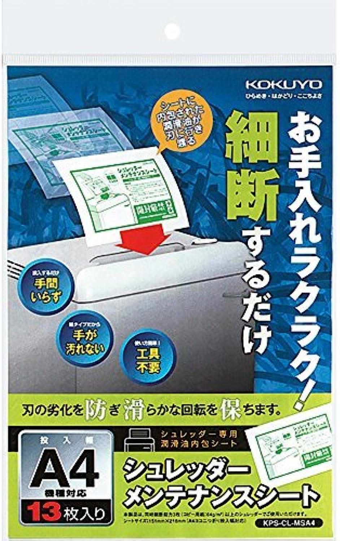 Kokuyo Shrojoder Maintenance Sheet 13 sheets KPS-CL-MSA4 Japan