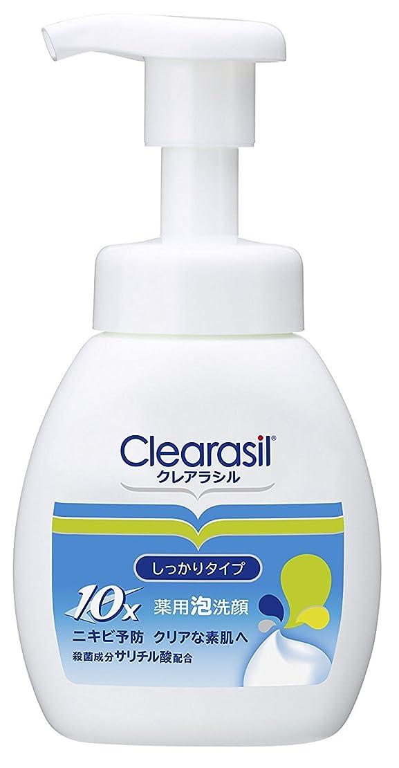 固体調整する無傷【clearasil】クレアラシル 薬用泡洗顔フォーム10 (200ml) ×20個セット