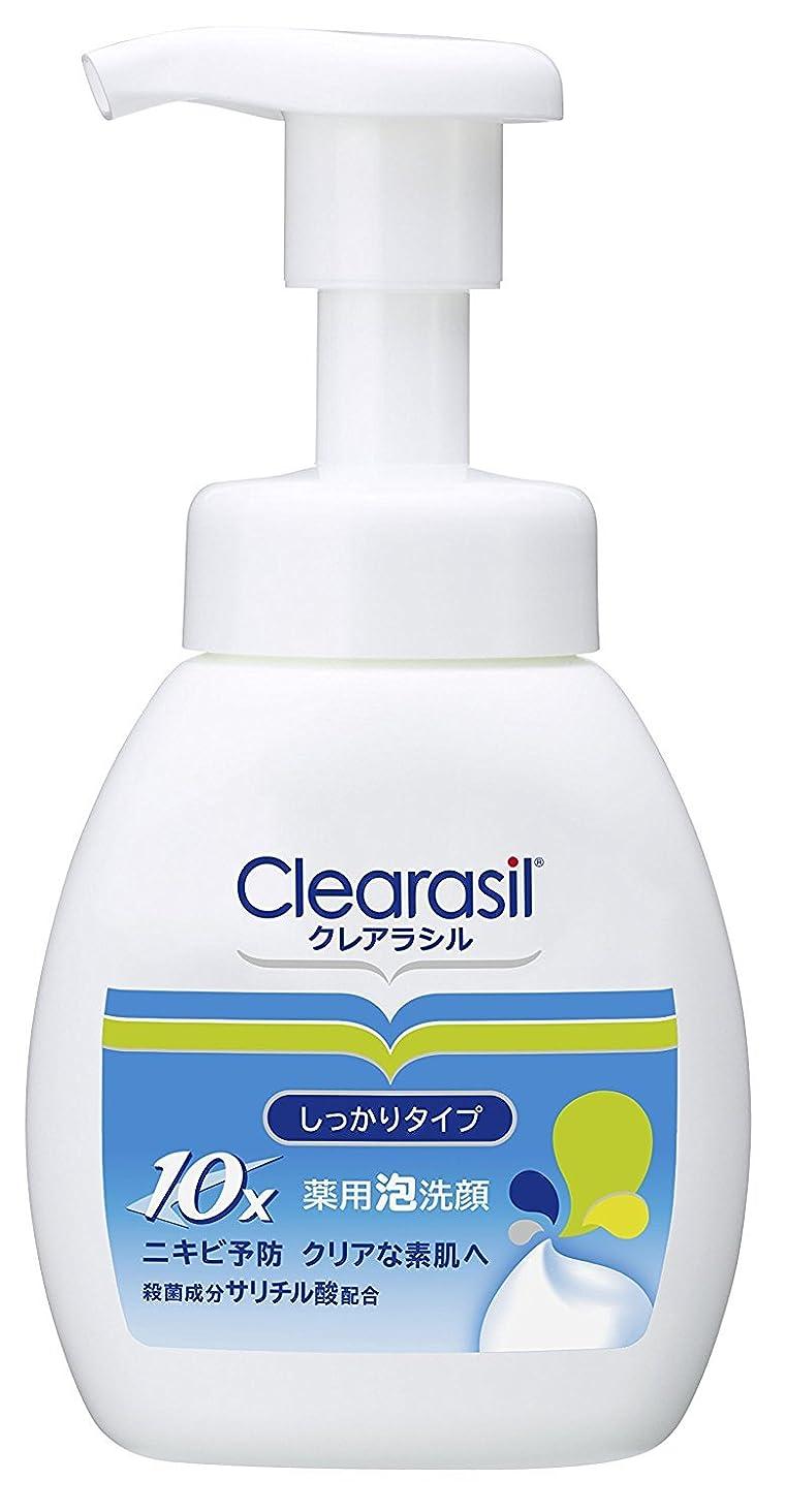 《セット販売》 レキットベンキーザー クレアラシル 薬用 泡洗顔 10X しっかりタイプ ポンプ (200mL)×3個セット 洗顔フォーム 【医薬部外品】