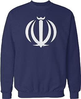 Iranian National Emblem, Allah Crew Neck Sweatshirt