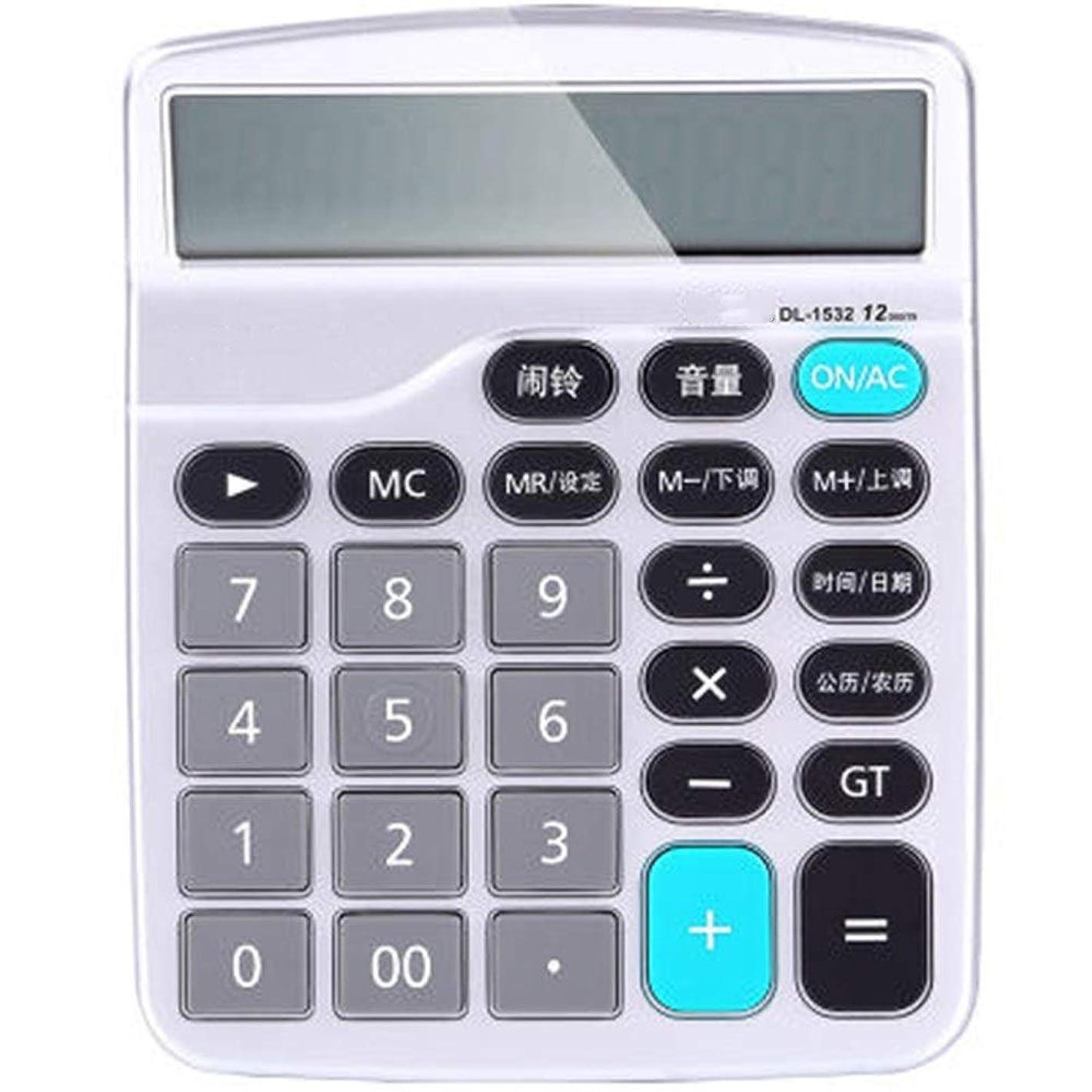 有彩色のふくろうプラス電卓 音声コンピュータ人間の声12ビット?大画面経済計算 ビジネス電卓 (色 : White, Size : One size)