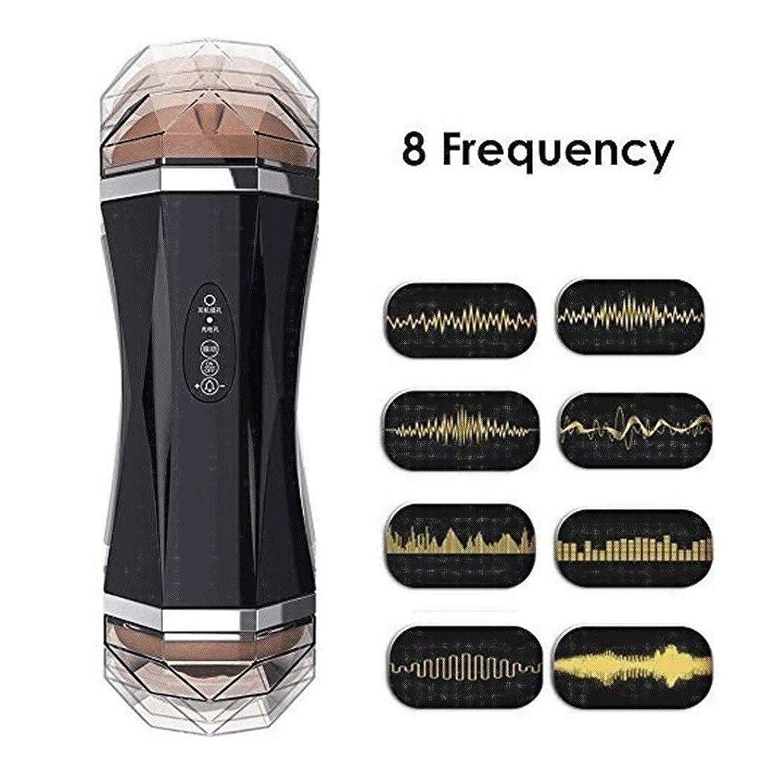 引き出し真珠のような典型的なOHMSG 6つの強力な周波数スピード-和らげる疲労とストレスを、防水男性吸盤吸いオーラル舌舐めディープスロートデュアル?モーターズとのUSB充電式のマッサージ
