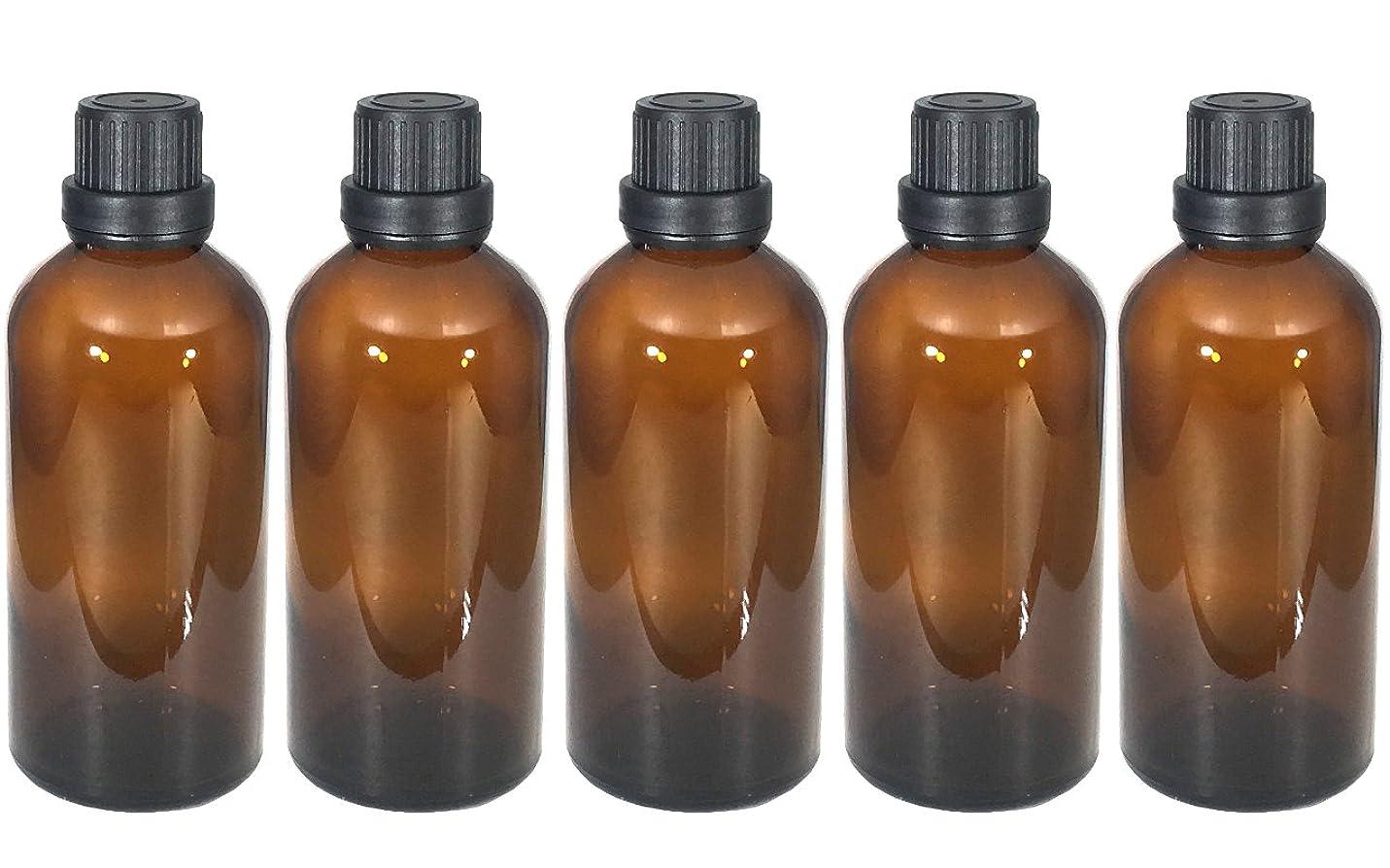 彫る資本主義踏みつけ遮光瓶 100ml 5本セット ガラス製 アロマオイル エッセンシャルオイル 保存用 茶色 ブラウン