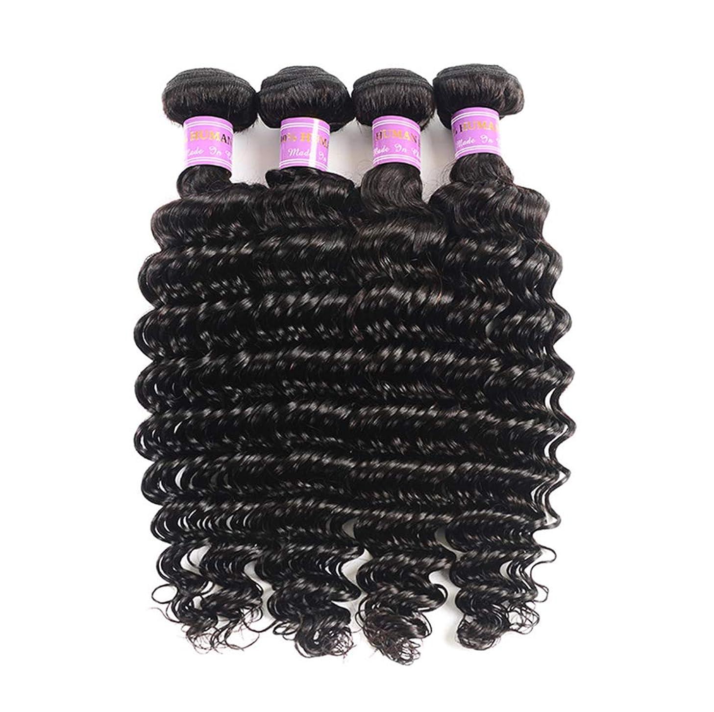 オーガニック重さオプション女性未処理のブラジルの深い巻き毛の束本物の人間の髪の束ヴァージンブラジルの髪の束1pc / pack髪織り(100 +/- 5g)/ pc