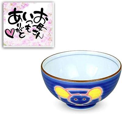 CtoC JAPAN 母の日 カード付 ミニ茶漬 ゾウ No066002 日本製 母の月 母の日ギフト