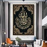 BIGSHOPART Thron de Alá Caligrafía Musulmana Arte Póster, Impresiones de Arte Islámico Lienzo Pintura Pintura en la pared Arte Arte Arte Estético/60 x 90 cm Sin Marco