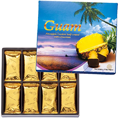 グアム 土産 グアム パイナップルチョコレートクッキー 1箱 (海外旅行 グアム お土産)