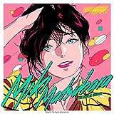 松原みき - Night Tempo presents ザ・昭和グルーヴ