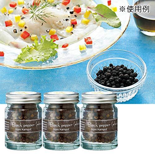 カンボジア ペッパー 3瓶セット az 【カンボジア おみやげ(お土産) 輸入食品 調味料 】