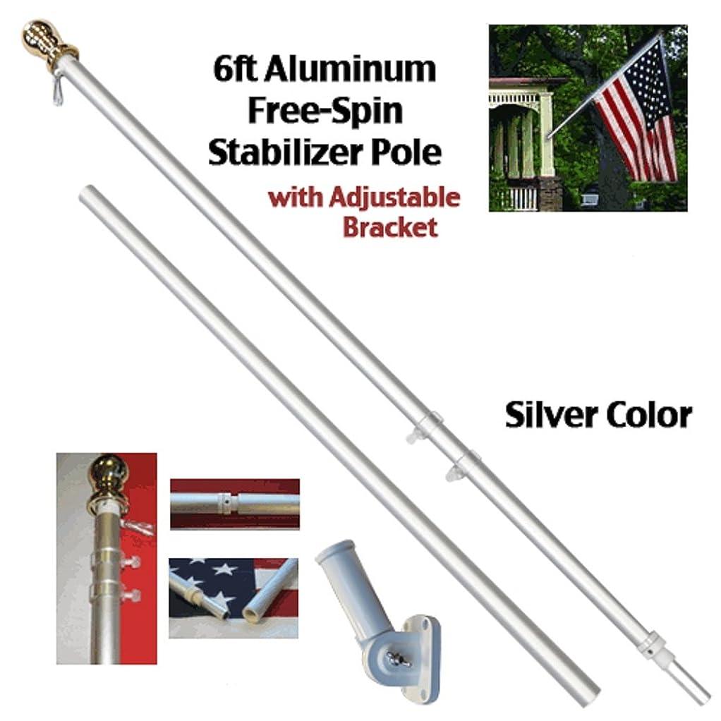 きしむ尊敬持続的6?ftアルミニウムSpinningスタビライザーポール(シルバー)フラッグポールゴールドボールW /ブラケット