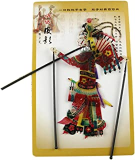 Kylin Express Chinese Traditional Shadow Puppet, Hand Puppet, Women in General