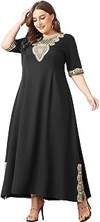 MAI&FUN Women's Dresses Casual Style Short Sleeve Evening Long Dress For Women Lace