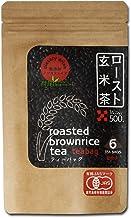 玄米珈琲(玄米コーヒー) ティーバッグタイプ 5g×6包入 (鹿児島県産 無農薬・有機JAS オーガニック玄米100%使用)