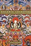 Galería celestial (Sabiduría y tradición)