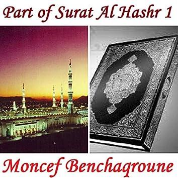 Part of Surat Al Hashr 1 (Quran)