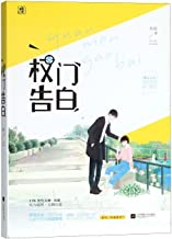 Love After One-Night Stand (Chinese Edition)