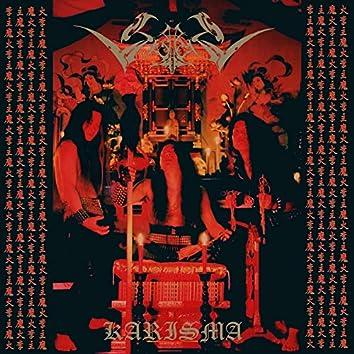 Karisma (Japanese Version)