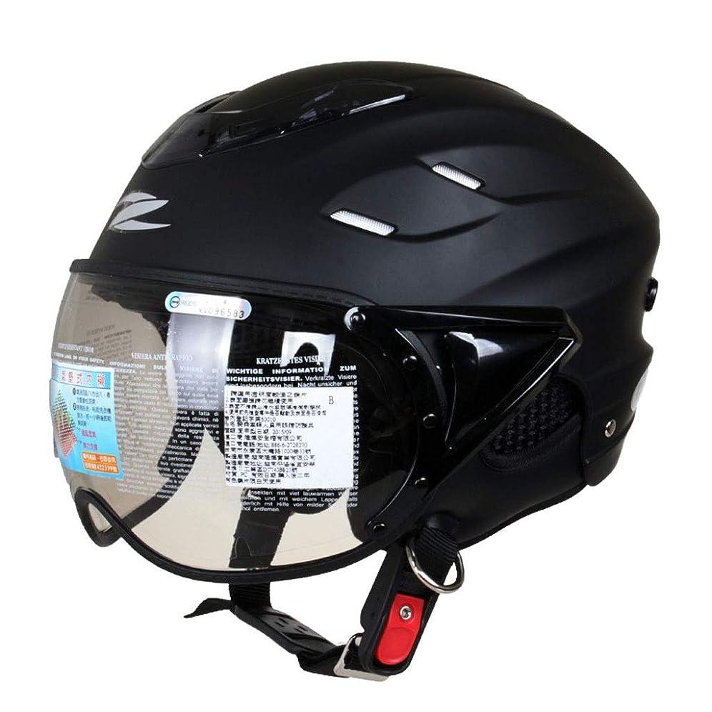 シチリアたぶん調整可能電動二輪車マルチカラーオプションヘルメット、雨と紫外線保護ヘルメット、W型ショートレンズ