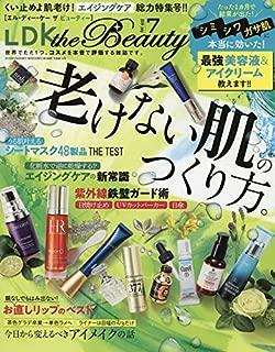 LDK the Beauty(エルディーケー ザ ビューティー) 2019年 07 月号 [雑誌]