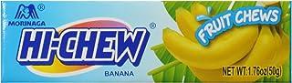 Morinaga Hi Chew Banana, 1.76-Ounce Packages (Pack of 10)