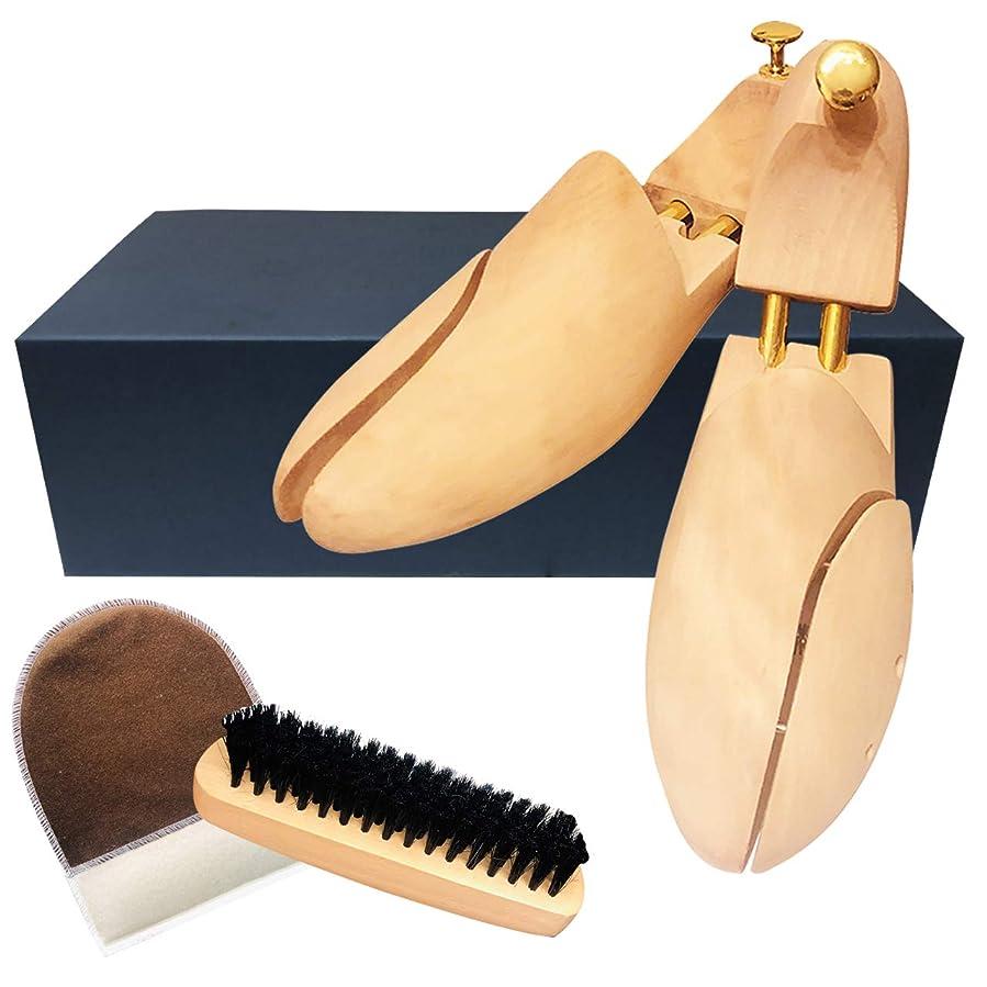 グレードバナーブロー[LUSC] 2019 最新版 シューキーパー 木製 シューツリー 高級 ブラシ クロス付 24.5~28㎝ 型崩れ防止 防臭 除湿 革靴 スニーカー シューズキーパー