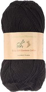 Baby Soft Bamboo Cotton Yarn - JubileeYarn - Black - 4 Skeins