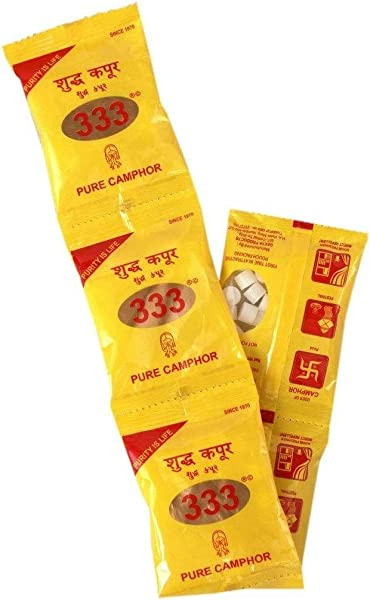 5 Pack Of 10gm 333 Camphor Tablets Authentic Indian Camphor Karpoor For Hindu Puja