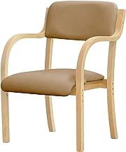 ottostyle.jp ダイニングチェア 介護椅子 【ナチュラル×ベージュ】 肘付き スタッキング可能